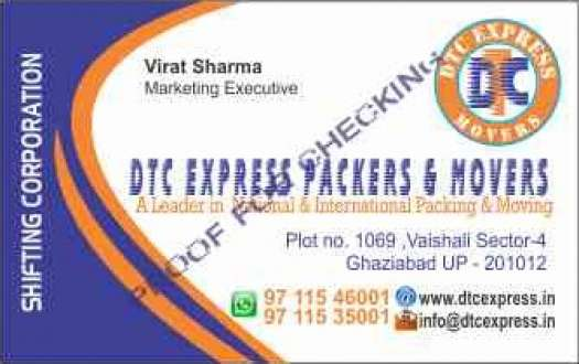 DTC Express Packers & Movers