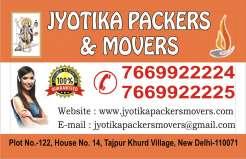Jyotika Packers & Movers